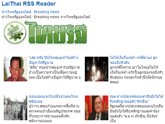 Extensions of the month! LaiThai RSS Reader v2.0